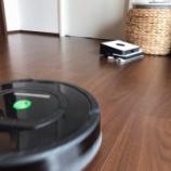 『【お掃除ロボット】家事、生活全般が便利な間取りその2』の画像
