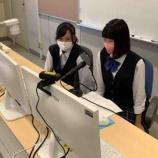 『9月9日 3年生 課題研究(オンライン取材)』の画像
