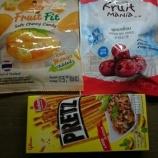 『バンコクでもお土産はコンビニで!10バーツ(日本円35円)から色々選べます!』の画像
