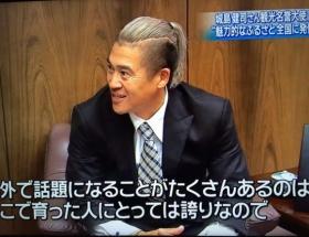 城島健司、第2の清原和博か!?激変ぶりがヤバイwwwwww