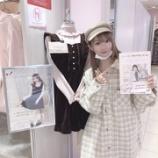 『[イコラブ] 大谷映美里「(ハニシナ渋谷109店)サイン書かせていただきました」「公式通販の予約は11/1(日)10:00〜」』の画像