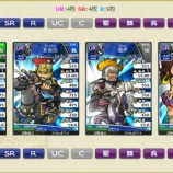 『SP即戦力(5月30日開始)のミニレビュー(UR編)』の画像
