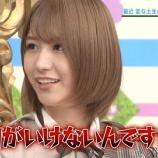 『欅坂46土生瑞穂、番組中に突然キレる!笑【欅って、書けない?】』の画像
