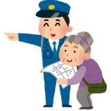 東京駅女「すみません、東北本線ってどこでしょうか…」 俺「アッ!この上野東京ラインの宇都宮行きっスよ!」 女「違うと思います!」