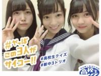 【乃木坂46】結局、この3人って仲良いのか...?