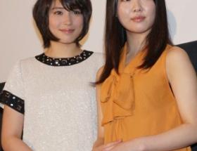 女王の教室に出てた福田麻由子ちゃんの現在wwwww