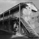 『高砂荘』の画像