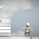 【steam】Human Fall Flat #07