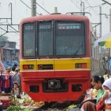 『Duriの線路市場が・・・』の画像