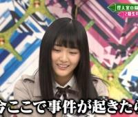 【欅坂46】天ちゃん饒舌に語るwwwww