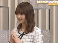 【乃木坂46】ハーフモデルみたい...。中村麗乃、超覚醒!!!!!!