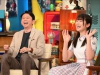 【日向坂46】『有吉ジャポン』丹生ちゃん未公開キタァァぁ!!!!!