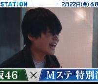【欅坂46】来週Mステで『黒い羊』特別演出で披露キタ━━━(゚∀゚)━━━!!