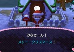 【ポケ森】今後のアプデでイベントは追加される?!