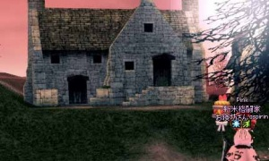 タルティーンの家が顔に見える…シミュラクラ現象