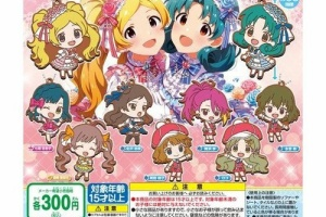 【ミリシタ】ミリオンライブ!のカプセルラバーマスコット第五弾発売!&2020年3月に第六弾発売!