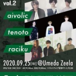 『【ライブ情報】9.25(金)  aivolic×tenoto×raciku 3MAN LIVE「three Style vol.2」』の画像
