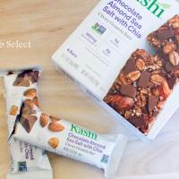 『美味しすぎてついつい食べちゃう?Kashiのアーモンド&チョコレートのグラノーラバーを試してみました。』の画像
