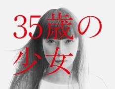 実況 テレ朝 ちゃんねる 5