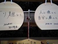 【乃木坂46】与田と早川、すでに成人式済み!? ※画像あり
