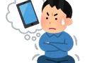 香川でゲーム禁止条例素案 「高校生以下、1日あたり平日は60分、休日は90分に制限」