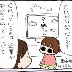 ぷにんぷファミリー 前川さなえオフィシャルブログ(旧:ぷにんぷ妊婦)