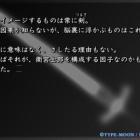 『Fate/stay night日記 セイバールートその4~セイバー召喚~』の画像
