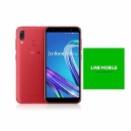 Zenfone Max M1 ルビーレッド「ZB555KL-RD32S3」+ LINEエントリーパッケージセットがお買い得