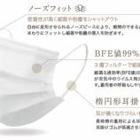 『株式会社松井商会「Mレポ」No.147』の画像