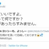 『【日向坂46】有吉弘行が「おひさま」の謎に迫る・・・』の画像