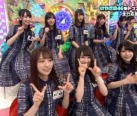 【欅坂46】「takagi presents TGC KITAKYUSHU 2018 by TOKYO GIRLS COLLECTION」にひらがなけやきライブ出演決定!