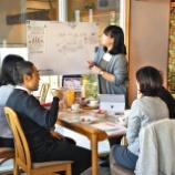 『人気喫茶店アロマ オブ コナが始めた地域貢献!Yahoo!ニュースにも掲載された『寄り合い割』とは?』の画像
