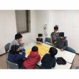 『「リレー将棋」1月8・11日レッスン』の画像