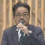 『【NGT48】AKS村松氏『調査をやり直す気はございません!!!!』』の画像