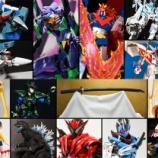 『「TAMASHII Features 2020(魂フィーチャーズ2020)」イベントフォトギャラリー公開!』の画像