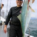 『9月16日 釣行 ジギング 台風前🌀 &空き情報』の画像