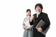 確率・金融工学の研究をしよう!~大阪大学 関根・深澤研究室~