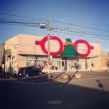 『都城中めがね店、中原町にオープンして29年目を迎えました』の画像