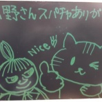 リキちゃんねるブログ☆猫とおいしいもの☆