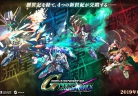 『SDガンダム ジージェネレーション クロスレイズ』シリーズ初参戦ユニット&登場キャラクター情報が公開!