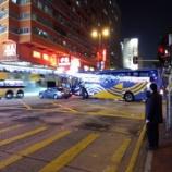 『香港国際空港からのバスが,,,』の画像