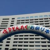 HKT48、博多どんたくのイベントに出演。2つの番組で中継も