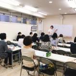『2日間で薬膳の基礎を学べる♪ 薬膳アドバイザー認定試験短期集中セミナーを開講します!』の画像