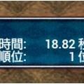 【トーナメント十段】最速9T、安定10or11TPT(イザヴェリ、アカリなし)