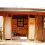 『就農塾の塾生仲間で沖縄探訪その2 —イラブー料理 カナ—』の画像