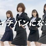 『【乃木坂46】『20thシングル』発売日発表が遅れている理由がこちら!!!』の画像
