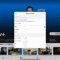 Apple TV+ 無料お試し加入&ファウンデーション