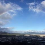 『虹の架け橋』の画像