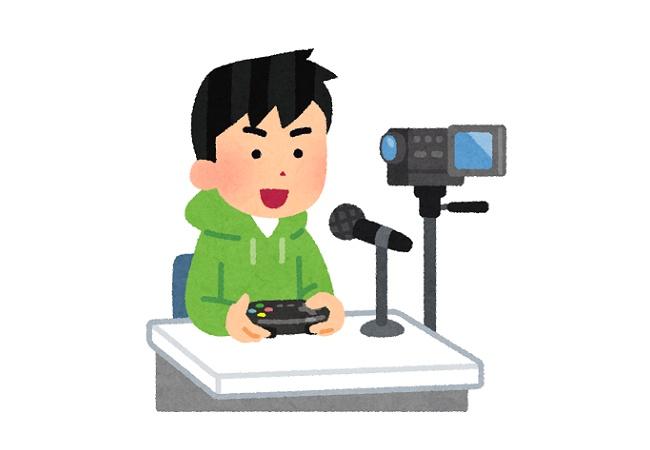 YouTuber目指してるニートなんやがゲーム実況はやるべきなんか?