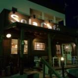 『JAL×はんつ遠藤コラボ企画【福岡編】2日め・直方焼きスパ(Sola Cafe)』の画像